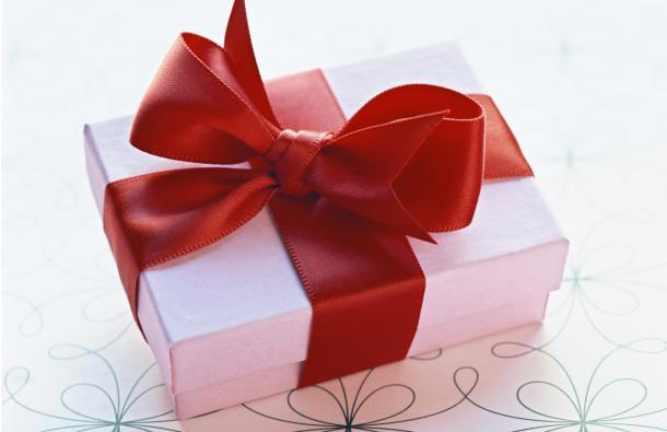 63aa9e9d73 Egy népszerű ajándék webáruház oldal - Ibey
